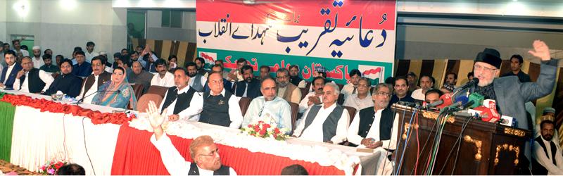 Panama JIT is a fixed match: Dr Tahir-ul-Qadri