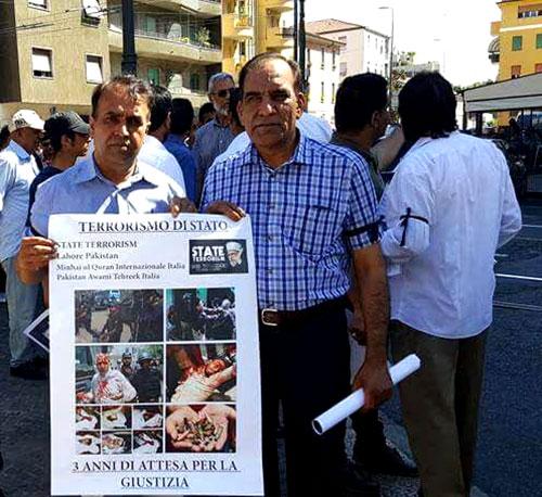 میلان: اٹلی میں سانحہ ماڈل ٹاؤن کی تیسری برسی کے موقع پر احتجاج