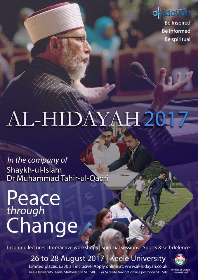 Al-Hidayah 2017