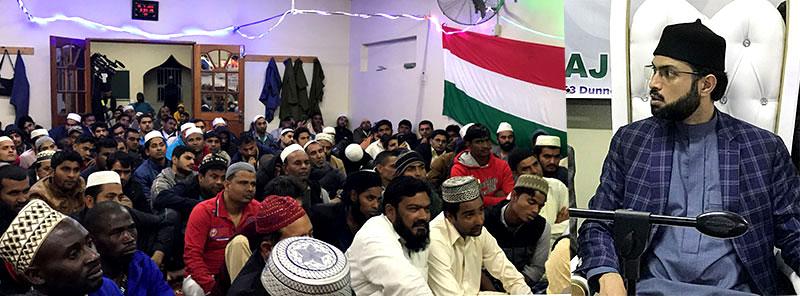 منہاج القرآن ایسٹرن کیپ کے زیراہتمام معراج النبی کانفرنس