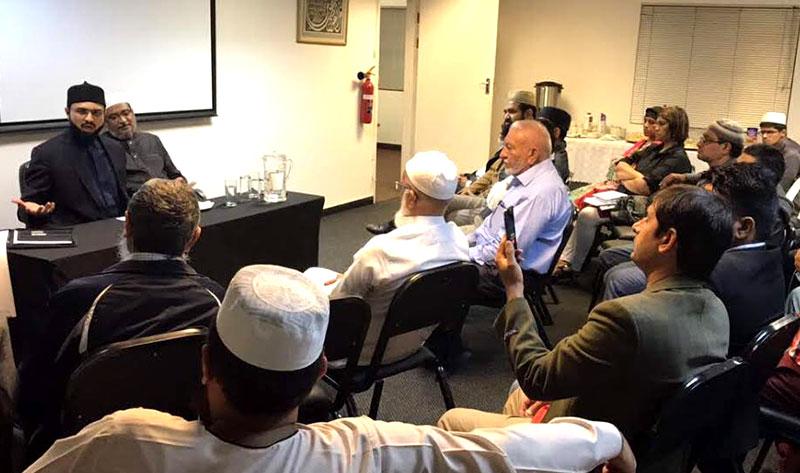 ڈاکٹر حسن محی الدین قادری کا مینارہ چیمبر میں خصوصی لیکچر