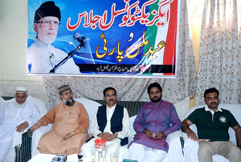 منہاج القرآن فیصل آباد کی ایگزیکٹیو کونسل کا اجلاس