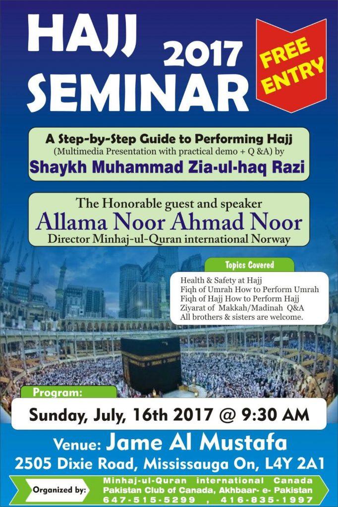 CANADA: Hajj Seminar 2017