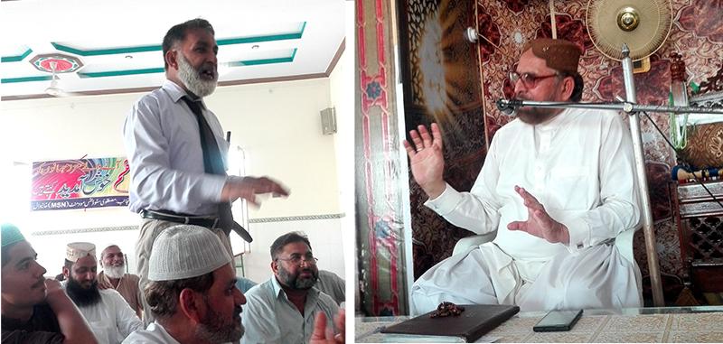 خانیوال: تحریک منہاج القرآن کے عہدیداران کا ماہانہ اجلاس