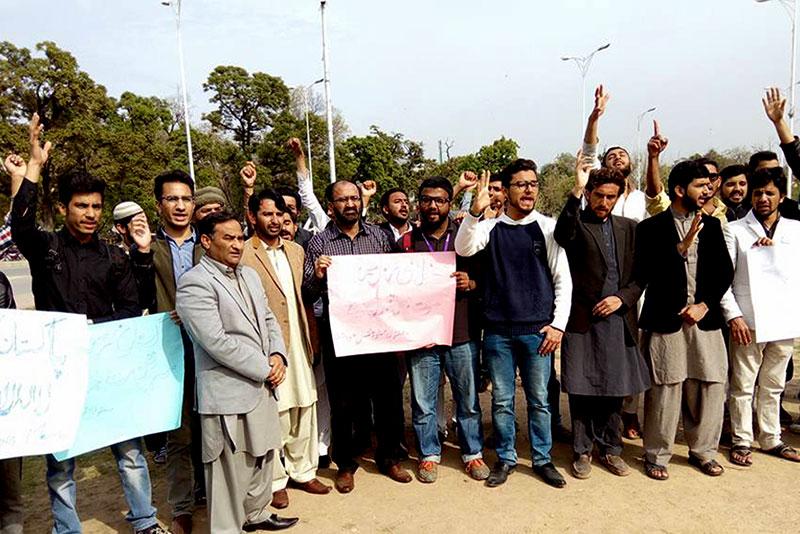 توہین مذاہب کیخلاف مصطفوی سٹوڈنٹس موومنٹ اسلام آباد کا پر امن احتجاجی مظاہرہ