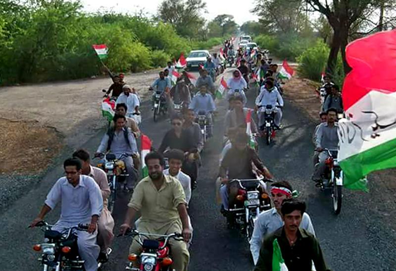 مصطفوی سٹوڈنٹس موومنٹ پنڈدادنخان کی موٹر سائیکل  ریلی