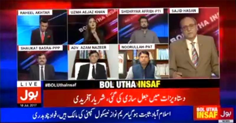 Noor Ullah Siddiqui on BOL News 'BOL Utha Insaf' on Panama JIT