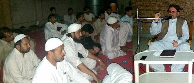 تحریک منہاج القرآن حاصل پور کا اجلاس