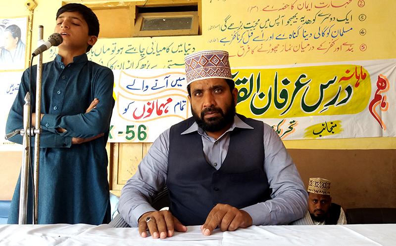 تحریک منہاج القرآن مانسہرہ کا درس عرفان القرآن