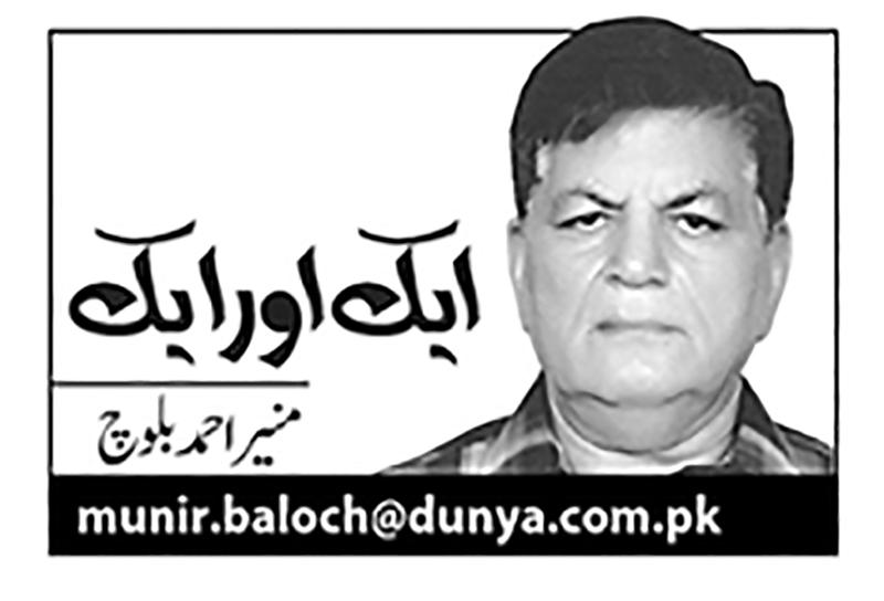Khoon e Nahaq Chupay Ga Kesay? by Munir Ahmad Baloch (Daily Dunya)