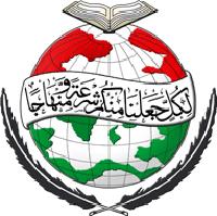دی منہاج ماڈل سیکنڈری سکول بھنگالی گوجر کے میٹرک کا  رزلٹ 100 فیصد رہا