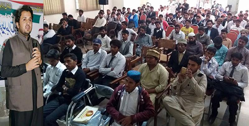 میٹرک کے امتحان میں کامیاب 80 فیصد طلباء سرکاری کالجز میں داخلہ سے محروم ہیں: عرفان یوسف