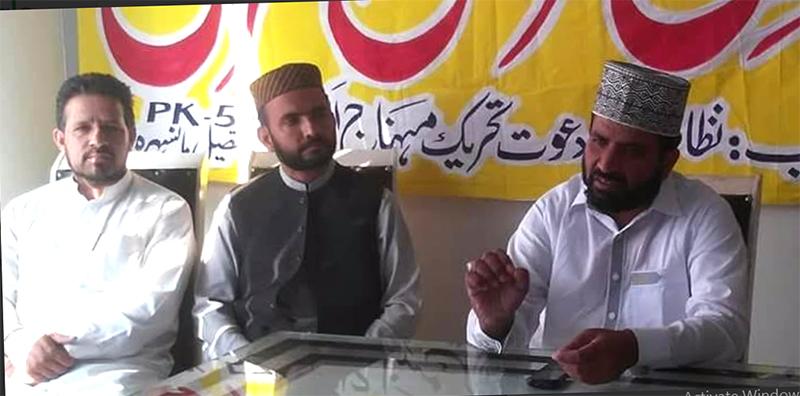 مانسہرہ پی کے 53 خیبر پختونخواہ میں درس عرفان القرآن