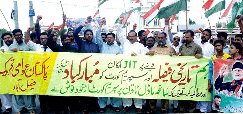 فیصل آباد: نواز شریف کی نا اہلی کا فیصلہ آتے ہی عوامی تحریک کا جشن اور ریلی