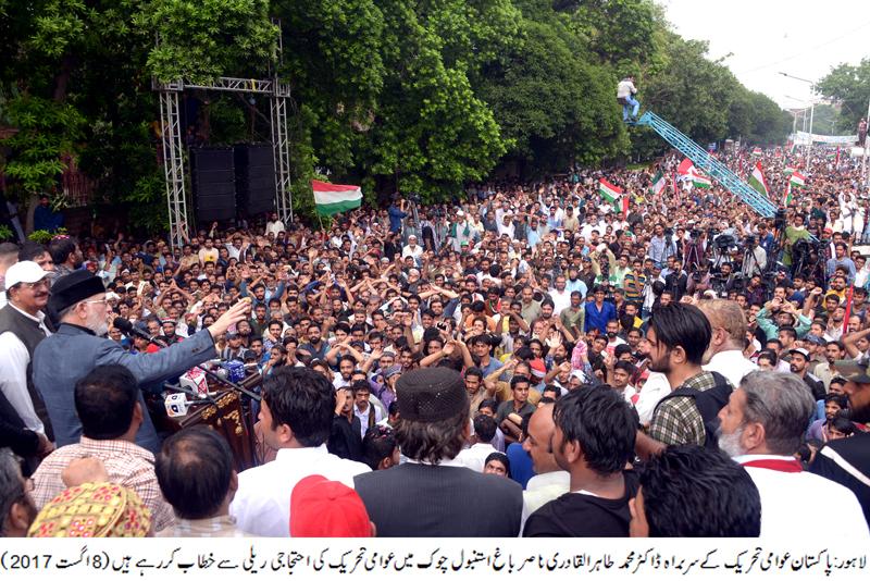 Dr Tahir-ul-Qadri dares Nawaz Sharif to tell the name of 'conspirators'