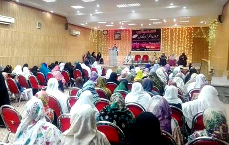 پشاور میں خواتین عرفان القرآن کورس کی افتتاحی تقریب