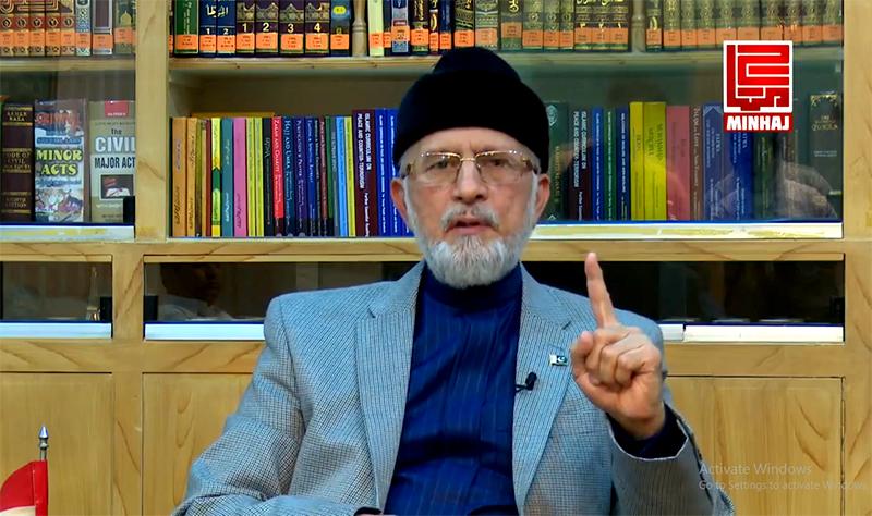 پاکستان کے 70 ویں یوم آزادی پر ڈاکٹر محمد طاہرالقادری کا پیغام