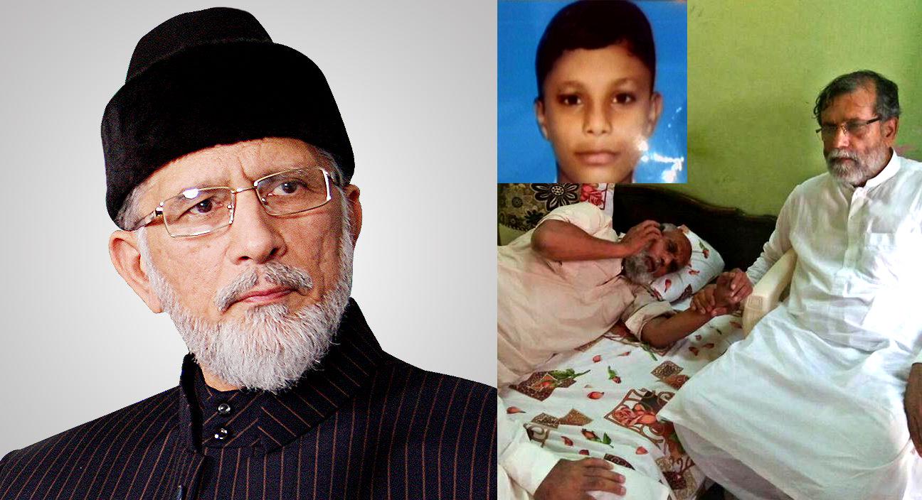 Dr Tahir-ul-Qadri calls father of martyred child Hamid