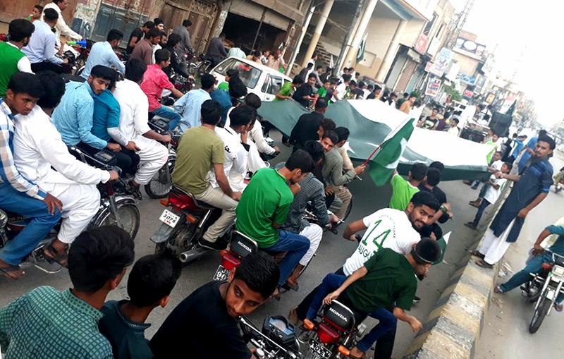 یوتھ ونگ جہلم کے زیرِ اہتمام تحفظ پاکستان یوتھ ریلی