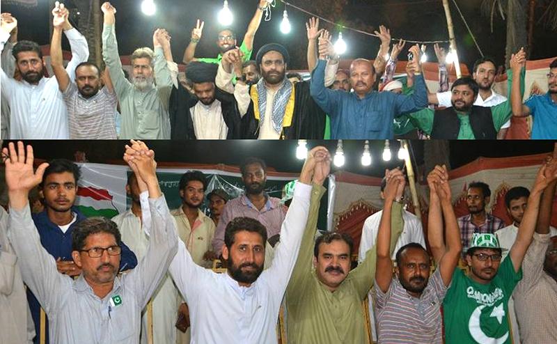 کراچی: یوتھ ونگ کی تحفظ پاکستان ریلی