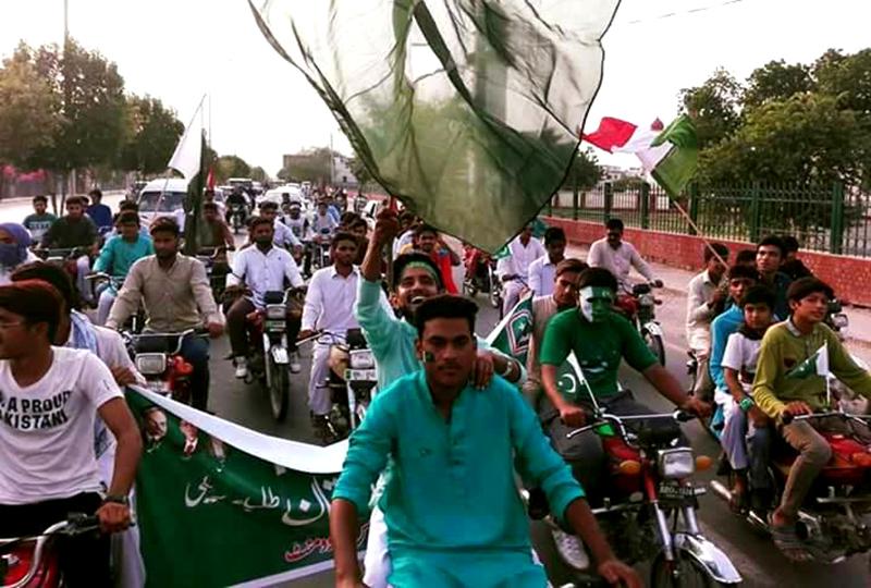ایم ایس ایم بہاولپور کی یوم پاکستان ریلی