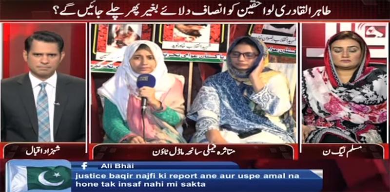 Ayesha Shabir with Shahzad Iqbal on Samaa News in Awaz - 16th August 2017