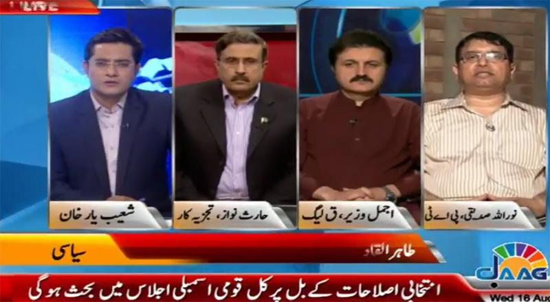 Noorullah Siddiqi With Shoaib Yar Khan on Jaag News in Pakistan Aj Rat - 16th August 2016