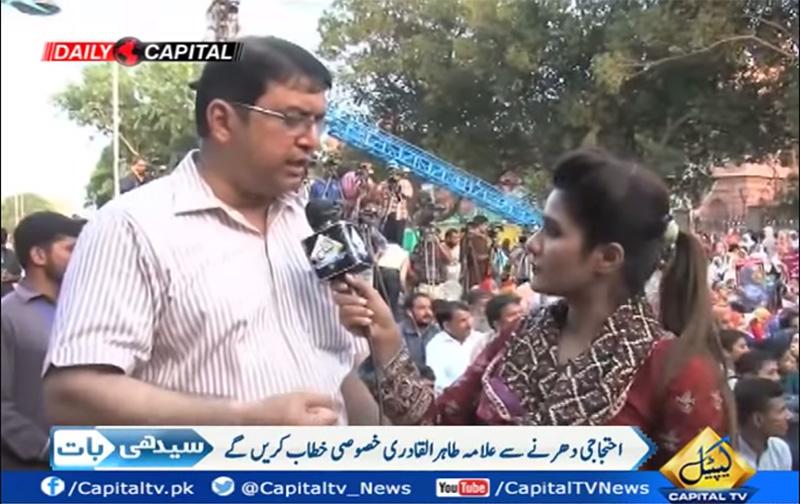 Noorullah Siddiqi With Beenish Saleem on Capital Tv in Seedhi Baat - 16th August 2017