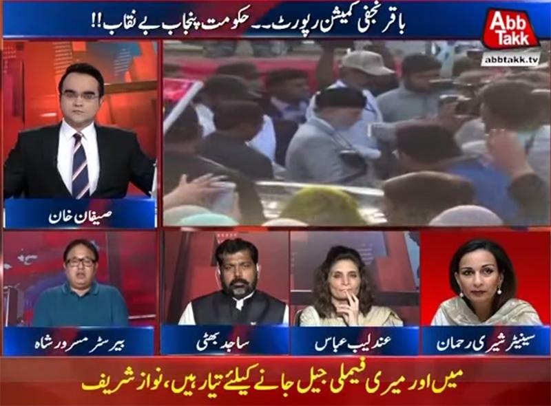 Sajid Mehmood Bhatti With Saifan Khan on Abb Takk News in Benaqaab - 17th August 2017
