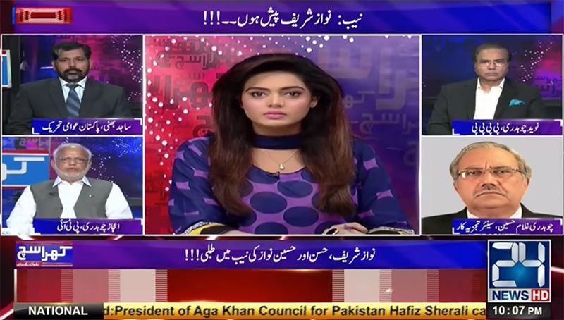 Sajid Mehmood Bhatti With Ramsha Kanwal on 24 Channel in Khara Sach Luqman Kay Sath - 16th August 2017