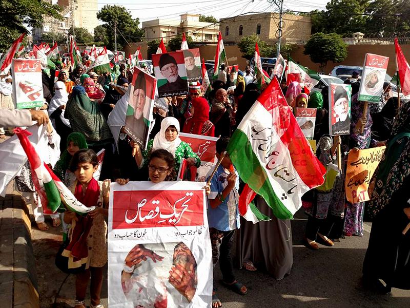 عوامی تحریک ویمن ونگ کراچی کا شہدائے ماڈل ٹاون کے لیے دھرنا