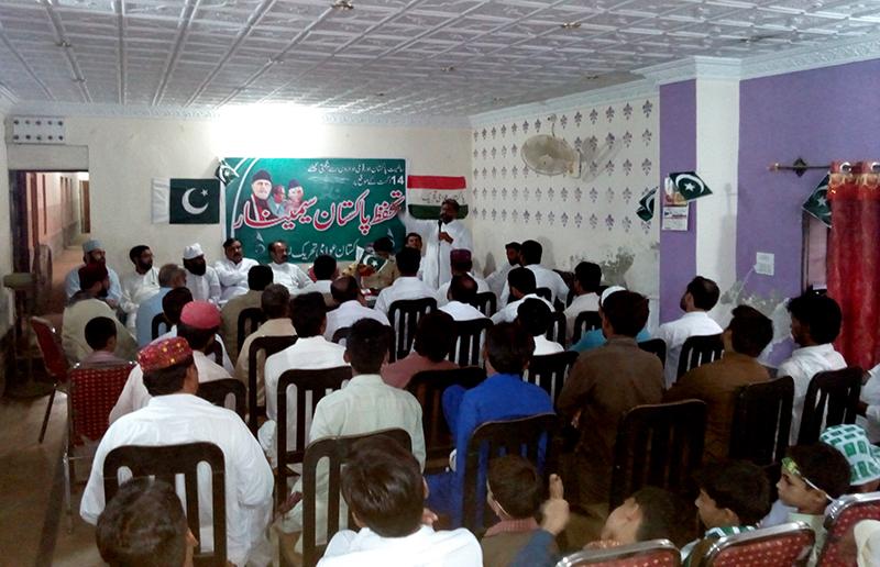 لیہ: پاکستان عوامی تحریک کا تحفظ پاکستان سیمینار