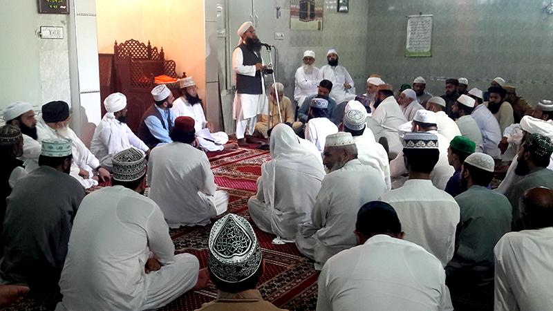 منہاج القرآن علماء کونسل گوجرانوالہ کا علماء کنونشن
