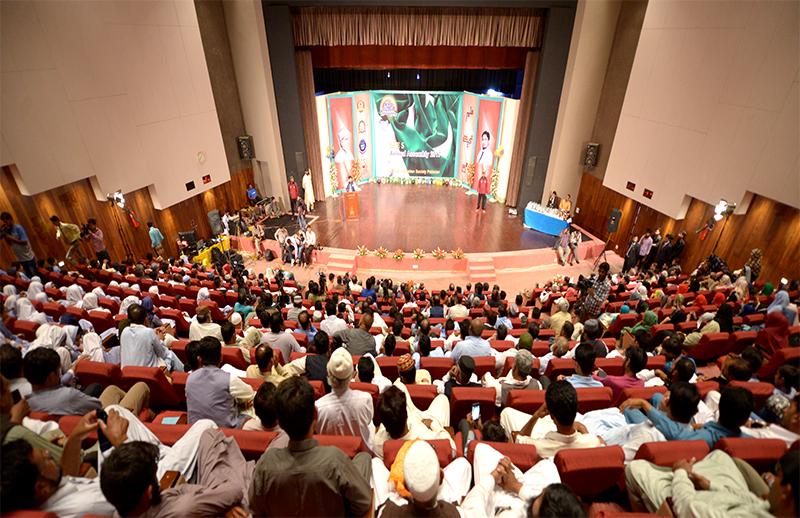 منہاج ایجوکیشن سوسائٹی کی ''سالانہ اسمبلی 2017''