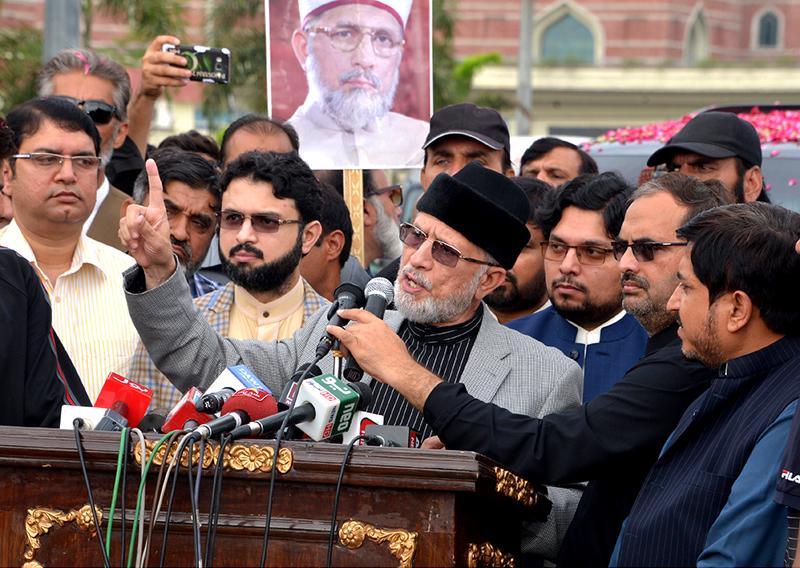 سربراہ عوامی تحریک لندن سے لاہور پہنچ گئے، ایئرپورٹ پر میڈیاسے خصوصی بات چیت