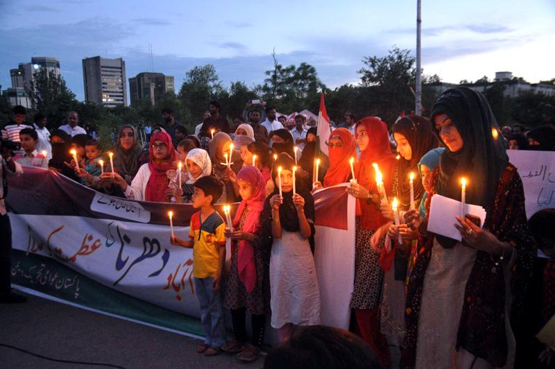 اسلام آباد: عوامی تحریک ویمن ونگ کی شہدائے انقلاب مارچ کی یاد میں دعائیہ تقریب