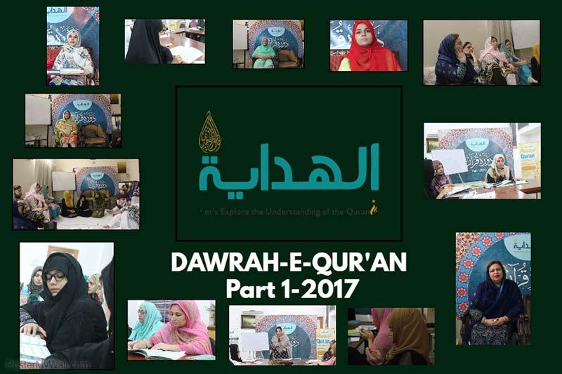 Salient features of Al-Hidayah Camp