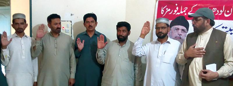 لودھراں: تحریک منہاج القرآن پی پی حلقہ 210 کی تنظیم نو