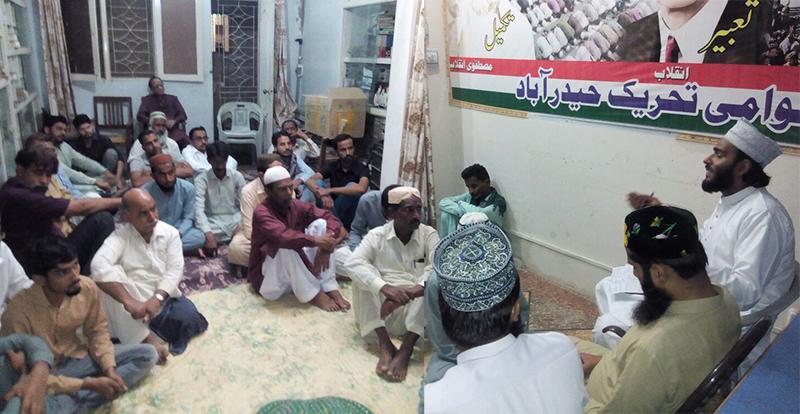 سندھ: منہاج القرآن حیدرآباد کا اجلاس