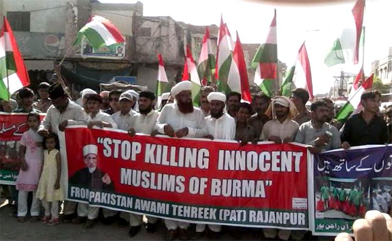 راجن پور: عوامی تحریک اور منہاج القرآن کا برما میں ظلم وستم کیخلاف احتجاج