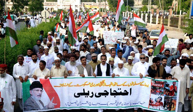فیصل آباد: عالمی برادری برما میں مسلمانوں کا قتل عام روکے، عوامی تحریک کا احتجاج