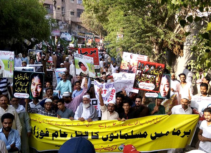 برما میں روہنگیا مسلمانوں کا قتل عام فوری بند کیا جائے: عوامی تحریک حیدرآباد کا  احتجاج