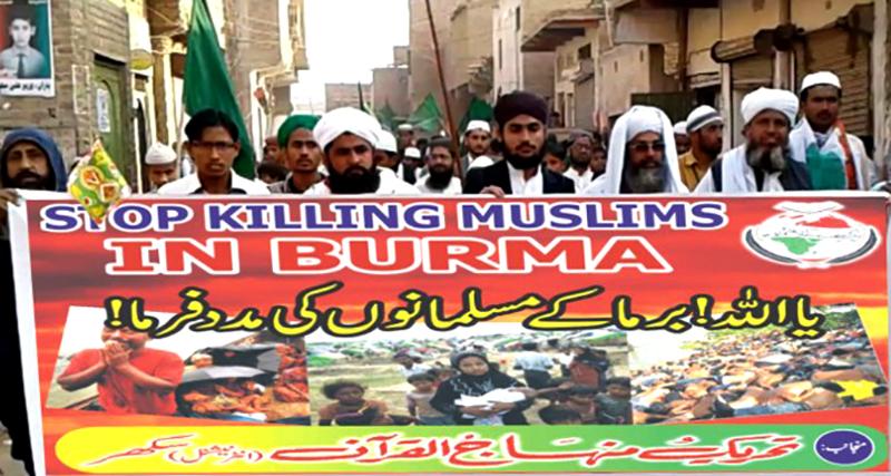 روہنگیا مسلمانوں کے حق میں عوامی تحریک سندھ کا مختلف شہروں میں احتجاج