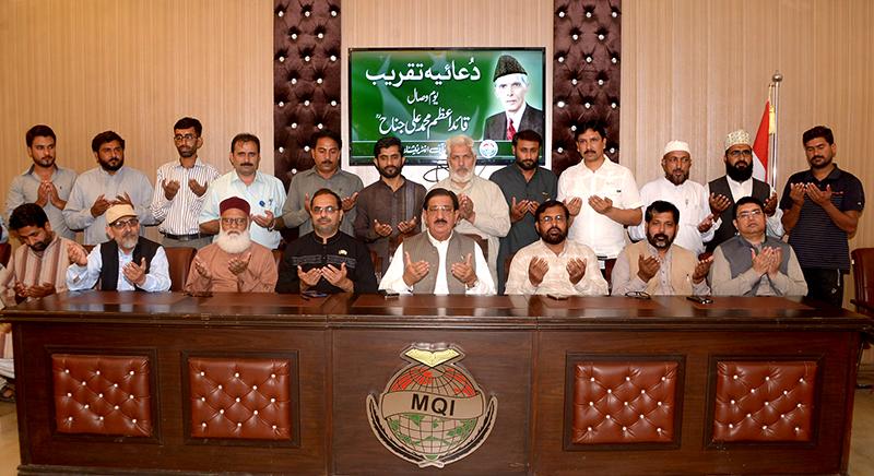 بانی پاکستان کے 69 ویں یوم وفات پر دعائیہ تقریب
