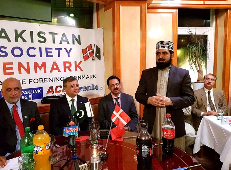 کوپن ہیگن: یوم دفاع پاکستان کی تقریب