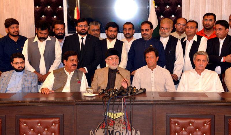 عمران خان کی رہنماؤں کے ہمراہ ڈاکٹر طاہرالقادری سے ملاقات، میڈیا سے گفتگو