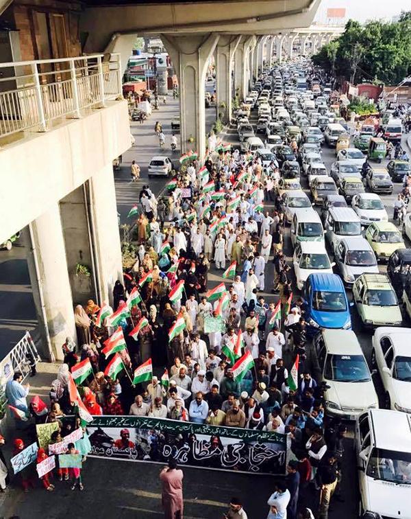 برما کے مسلمانوں سے اظہار یکجہتی کے لیے راولپنڈی میں احتجاج
