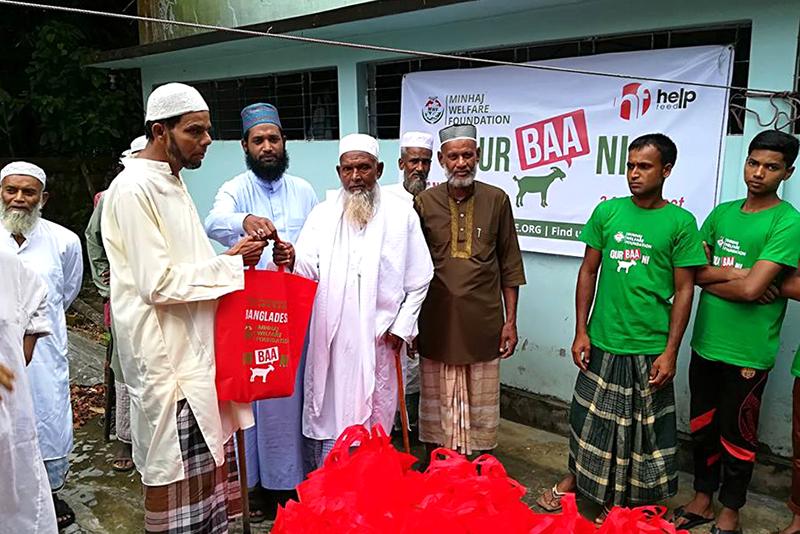 بنگلہ دیش: منہاج ویلفیئر فاؤنڈیشن سلہٹ کی اجتماعی قربانی