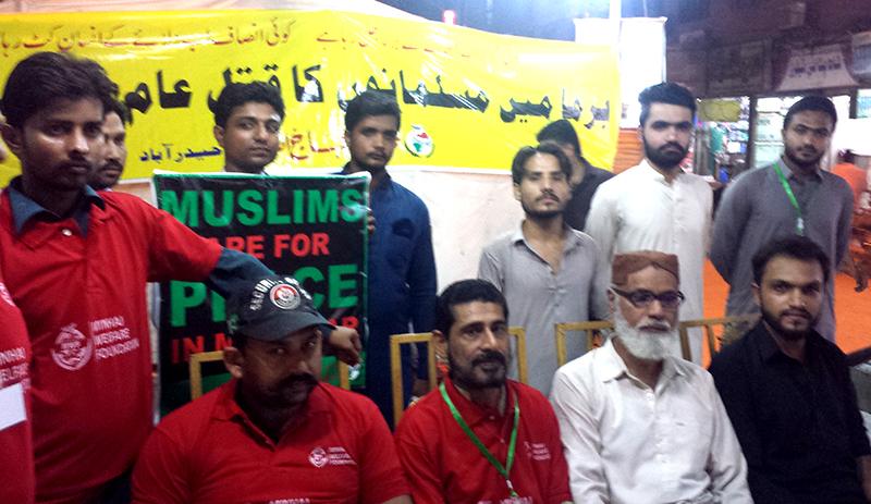 حیدرآباد: برما مسلمانوں کی امداد کے لیے کیمپ