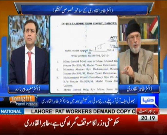 Dr Tahir-ul-Qadri in Tonight with Moeed Pirzada on Dunya News - 22nd September 2017